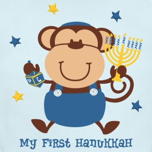 Monkey Boy 1st Hanukkah Baby Bodysuits - Short Sleeve Baby Bodysuit