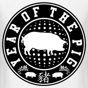 YEAR OF THE PIG - Men's T-Shirt