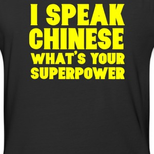 I Speak Chinese - Baseball T-Shirt