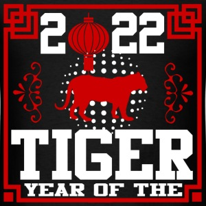 year of the tiger 1111.png T-Shirts - Men's T-Shirt