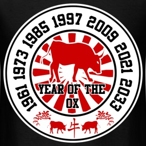 year of the ox 11.png T-Shirts - Men's T-Shirt