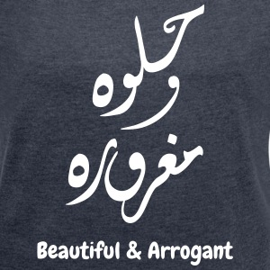 حلوة ومغرورة - Beautiful & Arrogant - Women´s Rolled Sleeve Boxy T-Shirt