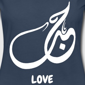 حب - LOVE - Women's Premium Long Sleeve T-Shirt