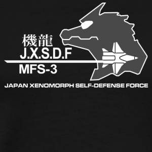 JXSDF Japan Xenomorph Self-Defense Force GODZILLA - Men's Premium T-Shirt