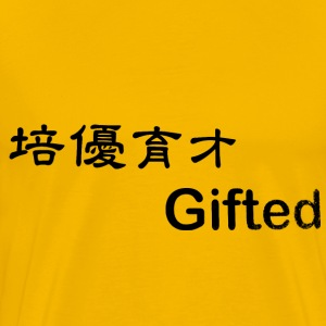 Are you gifted? - Men's Premium T-Shirt