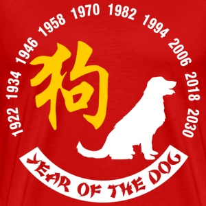 Year Of The Dog T-Shirts - Men's Premium T-Shirt