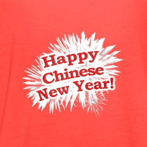 Happy Chinese New Year Design - Women's Flowy Tank Top by Bella