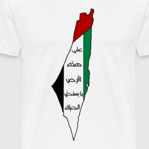 Map of Palestine with Script T-Shirts - Men's Premium T-Shirt