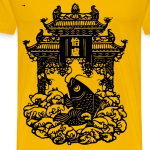 Chinese New Year 2016 - Men's Premium T-Shirt
