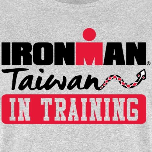 im_taiwan_it