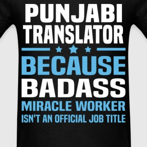 Punjabi Translator Tshirt - Men's T-Shirt