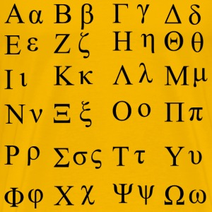 Greek Alphabet - Men's Premium T-Shirt