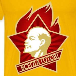 Communism Icon - Men's Premium T-Shirt