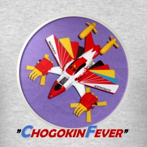 CHOGOKIN FEVER 3 - Men's T-Shirt