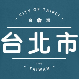 Taipei T-Shirts - Men's V-Neck T-Shirt by Canvas