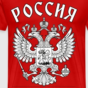 Russian Coat Of Arms T-Shirts - Men's Premium T-Shirt