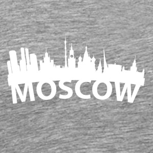 Arc Skyline Of Moscow Russia - Men's Premium T-Shirt