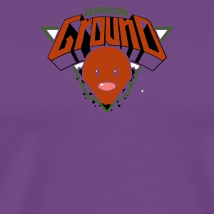 Ground Type - Men's Premium T-Shirt