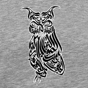 Owl arabic calligraphy - Men's Premium T-Shirt