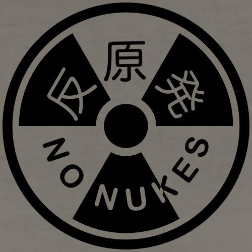 No Nukes 反 原 発 (dark.design)