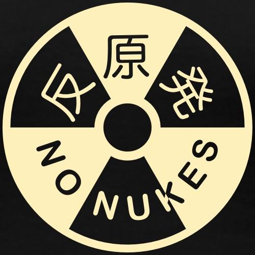 No Nukes 反 原 発 (light.design)