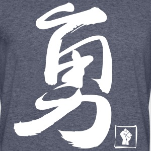 Courage Chinese T-Shirts - Men's 50/50 T-Shirt
