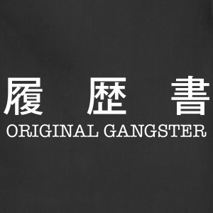 Original Gangster Aprons - Adjustable Apron