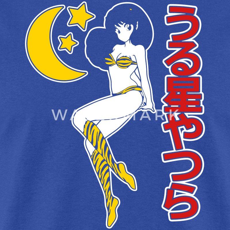 Lum Urusei Yatsura T-Shirt