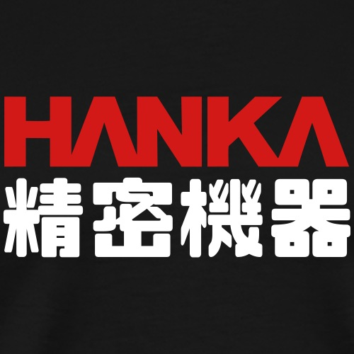 HANKA_Precision