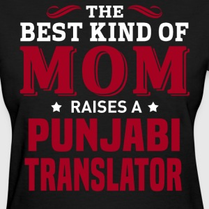 Punjabi Translator MOM - Women's T-Shirt