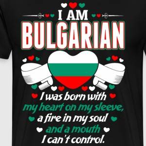 I Am Bulgarian T-Shirts - Men's Premium T-Shirt