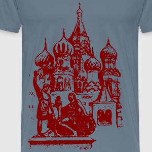 Saint Basil s Cathedral - Men's Premium T-Shirt