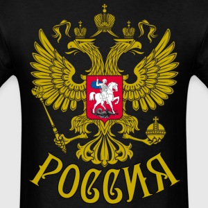 Gerb Rossii Coat of Arms of Russia Eagle Tee T-Shi - Men's T-Shirt