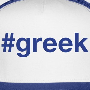 GREECE - Trucker Cap