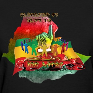 Ethiopian Day T-Shirt - Women's T-Shirt