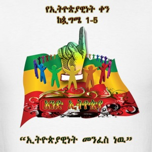 Ethiopian Day T-Shirt - Men's T-Shirt