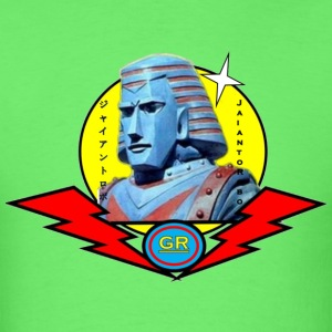 Giant Robo - Men's T-Shirt