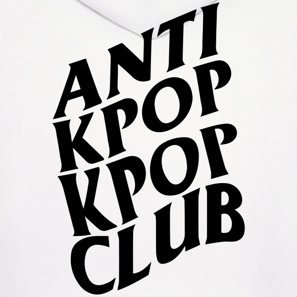 Anti Kpop Kpop Club Hoodies - Men's Hoodie