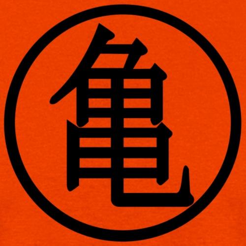 Turtle Logo DBZ