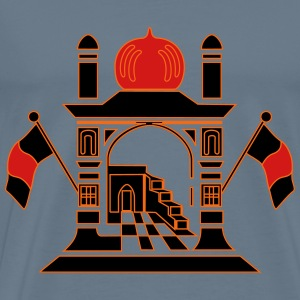 Stylised mosque - Men's Premium T-Shirt