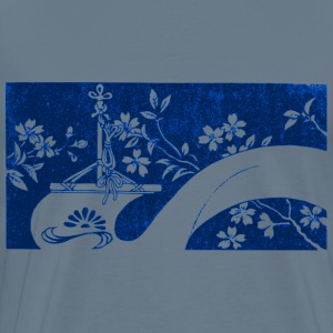 Banner with Sakura - Men's Premium T-Shirt