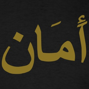 Arabic for peace stability safety security - Men's T-Shirt