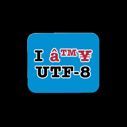 I ♥ UTF-8 (with field)