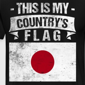 This is My Country's Flag Japanese Flag Day Shirt T-Shirts - Men's Premium T-Shirt
