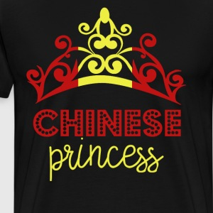 Chinese Princess Tiara National Flag T-Shirt T-Shirts - Men's Premium T-Shirt
