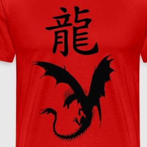 Year of the Dragon - Men's Premium T-Shirt