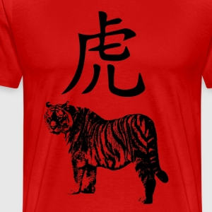 Year of the Tiger - Men's Premium T-Shirt