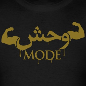 وحش MODE - Men's T-Shirt