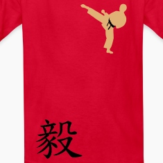 Meaning of Black Belt: Perseverance red kids T shirt