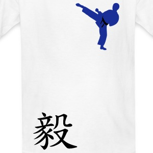 Meaning of Black Belt: Perseverance white kids T shirt - Kids' T-Shirt